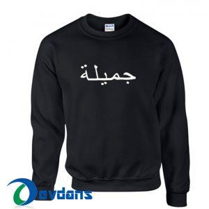 Beautiful Arabic Sweatshirts size S,M,L,XL,2XL,3XL